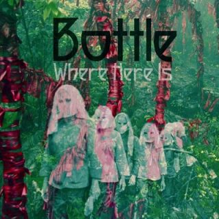 Bottle - Where Here Is (2017) 320 kbps