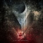 Fugit – Cosmodrome (2017) 320 kbps