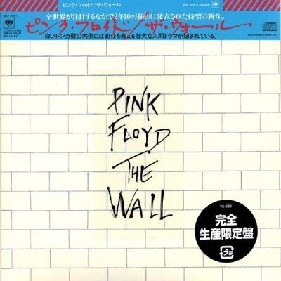 Pink Floyd - Тhе Wаll (2СD) [Jараnеsе Еditiоn] (1979) [2017] 320 kbps
