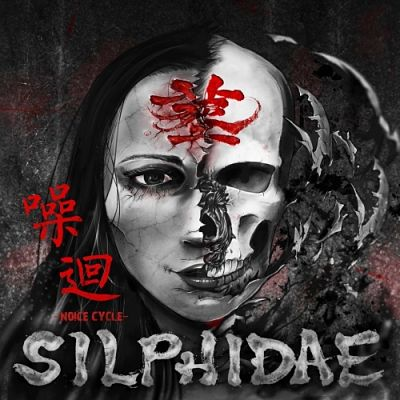 Silphidae - Noice Cycle (2017) 320 kbps