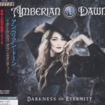 Amberian Dawn – Darkness Of Eternity [Japanese Edition] (2017) 320 kbps
