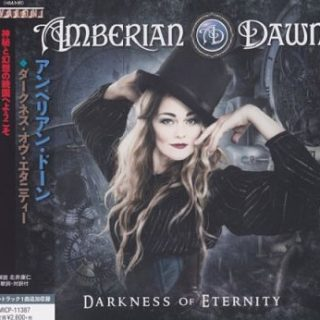 Amberian Dawn - Darkness Of Eternity [Japanese Edition] (2017) 320 kbps