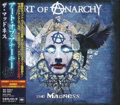Art of Anarchy - The Madness (Japanese Edition) (2017) 320 kbps