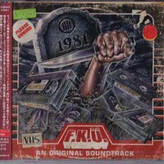 F.K.Ü. - 1981 (Japanese Edition) (2017) 320 kbps