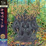 Kadavar - Come Back Life (Compilation) (2018)  320 kbps