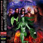 Mean Streak – Greatest Hits (2018) (Compilation) (Japanese Edition) 320 kbps