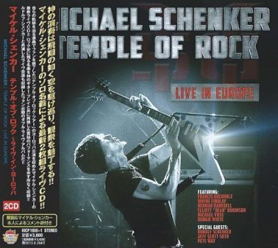Michael Schenker - Temple Of Rock: Live In Europe (2CD) [Japanese Edition] (2013) 320 kbps