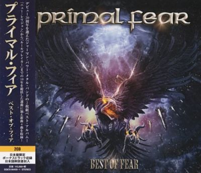 Primal Fear - Best Of Fear (2CD) [Japanese Edition] (2017) 320 kbps