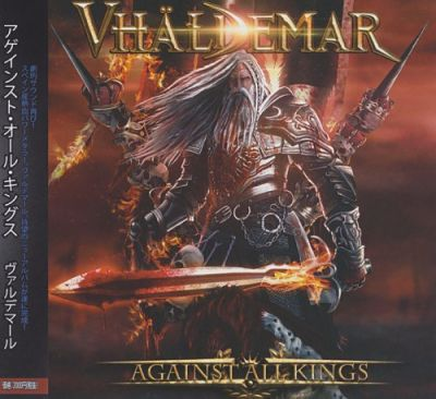 Vhaldemar - Against All Kings [Japanese Edition] (2017) 320 kbps