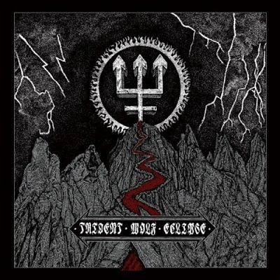 Watain - Trident Wolf Eclipse (Limited Edition) (2018) 320 kbps