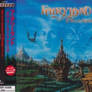 Fairyland - Of Wars In Osyrhia [Japanese Edition] (2003) 320 kbps
