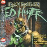 Iron Maiden – Ed Hunter (2CD) [Japanese Edition] (1999) 320 kbps