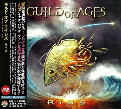 Guild Of Ages - RISE (Japanese Edition) (2018) 320 kbps