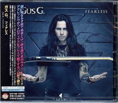 Gus G. - Fearless (Japanese Edition) (2018) 320 kbps