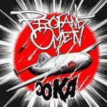 Profane Omen – Ooka (2018) 320 kbps