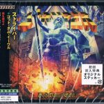 Stryper – God Damn Evil (Japanese Edition) (2018) 320 kbps