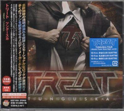 Treat - Tunguska (Japanese Edition) (2018) 320 kbps