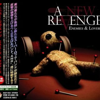 A New Revenge - Enemies & Lovers (Japanese Edition) (2019) 320 kbps