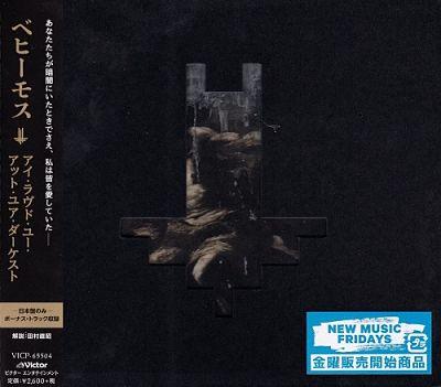 Behemoth - I Loved You at Your Darkest (Japanese Edition) (2018) 320 kbps