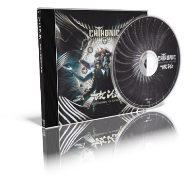Chthonic - Battlefields Of Asura (English + Japanese + Taiwanese Version) (2018) 320 kbps