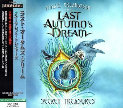 Last Autumn's Dream - Secret Treasures (Japanese Edition) (2018) 320 kbps