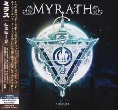 Myrath - Shehili (2019) 320 kbps