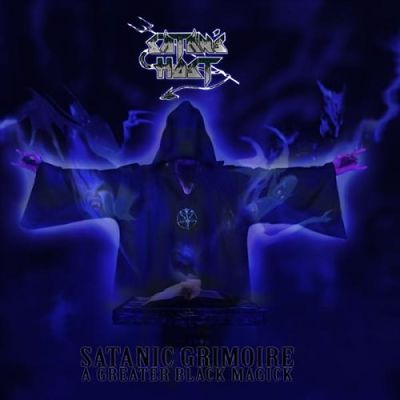 [2006] - Satanic Grimoire - A Greater Black Magick
