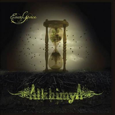 Alkhimya - Emergence (2019)