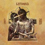 Batushka - Hospodi (2019) 320 kbps
