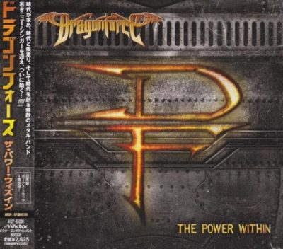 DragonForce - Тhе Роwеr Within [Jараnеsе Еditiоn] (2012)