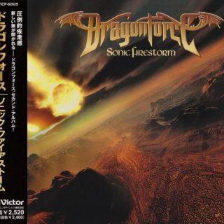 DragonForce - Sоniс Firеstоrm [Jараnеsе Еditiоn] (2004)