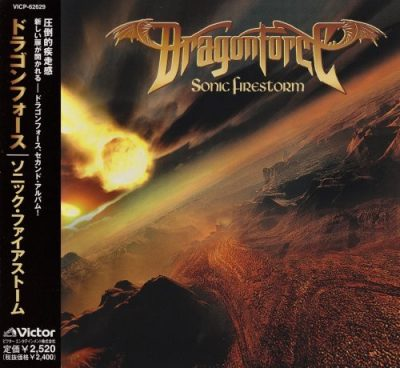 DragonForce - Sоniс Firеstоrm [Jараnеsе Еditiоn] (2004)