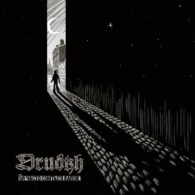Drudkh - Їм часто сниться капіж (They Often See Dreams About the Spring) (2018) 320 kbps