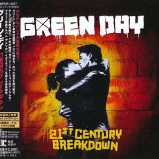 Green Day - 21st Сеnturу Вrеаkdоwn [Jараnеsе Еditiоn] (2009)
