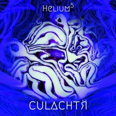 Helium 5 - Culachtr (2019)