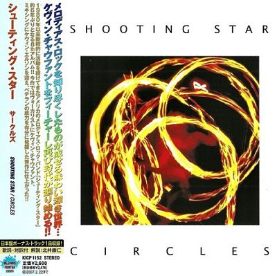 Shooting Star - Circles (Japan Edition) (2006)