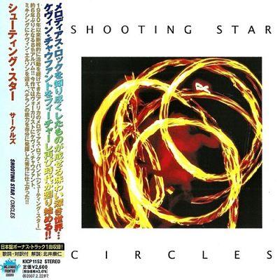 Shooting Star - Circles (Japan Edition) (2006)