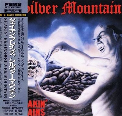 Silver Mountain - Shakin' Brains (Japan Edition) (1990)