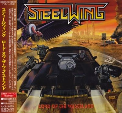 Steelwing - Lоrd Оf Тhе Wаstеlаnd [Jараnеsе Еditiоn] (2010)