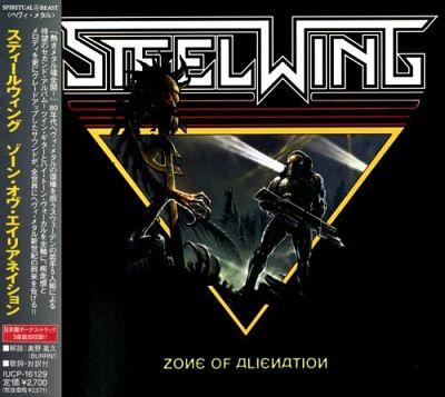Steelwing - Zоnе Оf Аliеnаtiоn [Jараnеsе Еditiоn] (2012)