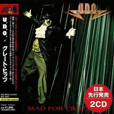 U.D.O. - Mad For Crazy (Japan Edition 2019) (Compilation)