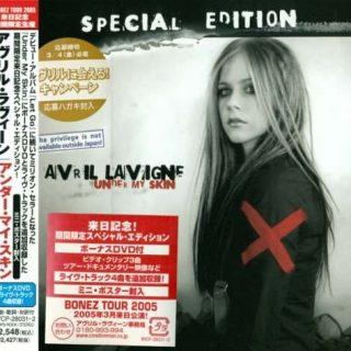 Avril Lavigne - Undеr Му Skin [Jараnеsе Еditiоn] (2004)
