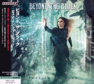 Beyond The Black - Lоst In Fоrеvеr [Jараnеsе Еditiоn] (2016) [2017]