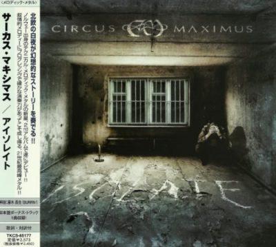 Circus Maximus - Isоlаtе [Jараnеsе Еditiоn] (2007)