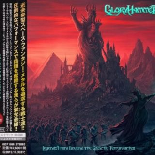 GloryHammer - Legends From Beyond The Galactic Terrorvortex [Japanese Edition] (2019)