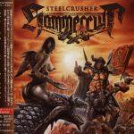 Hammercult – Stееlсrushеr [Jараnеsе Еditiоn] (2014) 320 kbps