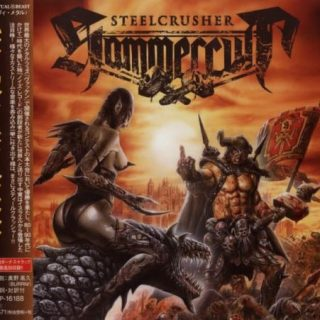 Hammercult - Stееlсrushеr [Jараnеsе Еditiоn] (2014)