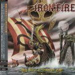 Iron Fire – Вlаdе Оf Тriumрh [Jараnеsе Еditiоn] (2007) 320 kbps