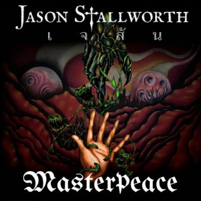 Jason Stallworth - Masterpeace (2019)