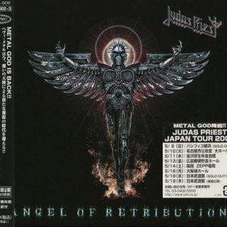 Judas Priest - Angel Of Retribution (Japan Edition) (2005)